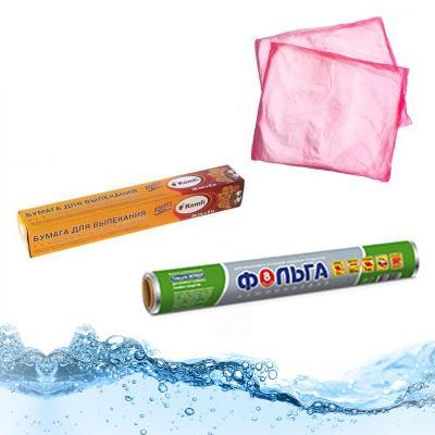 Пакеты для продуктов