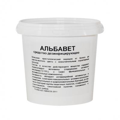 Альбавет Актив для обработки яиц